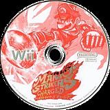 マリオストライカーズ チャージド Wii disc (R4QJ01)