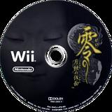 零~月蝕の仮面~ Wii disc (R4ZJ01)