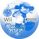 風のクロノア -door to phantomile- Wii disc (R96JAF)