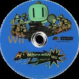 ボンバーマンランドWii Wii disc (RBBJ18)