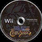 FFCCクリスタルベアラー Wii disc (RFCJGD)