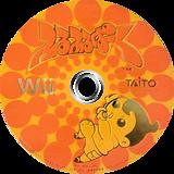 ふるふるぱーく Wii disc (RFRJC0)