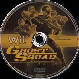 ゴースト・スカッド Wii disc (RGSJ8P)