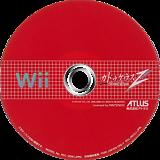カドゥケウスZ -2つの超執刀- Wii disc (RKDJEB)