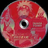 NARUTO -ナルト- 疾風伝 激闘忍者大戦!EX Wii disc (RNXJDA)