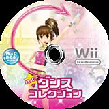 ハッピーダンスコレクション Wii disc (ROHJAF)