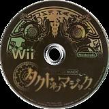 タクトオブマジック Wii disc (ROSJ01)