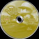 実況パワフルプロ野球Wii 決定版 Wii disc (RPZJA4)