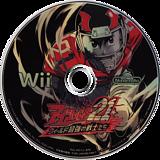 アイシールド21 フィールド最強の戦士たち Wii disc (RS7J01)