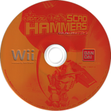 SDガンダム スカッドハンマーズ Wii disc (RSDJAF)