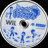 めざせ!!釣りマスター -世界にチャレンジ編- Wii disc (RTLJ18)