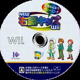 NEW 右脳キッズWii Wii disc (RUNJ0Q)