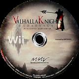 ヴァルハラナイツ エルダールサーガ Wii disc (RVKJ99)