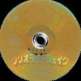 ワリオランドシェイク Wii disc (RWLJ01)