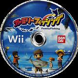 ファミリーフィッシング Wii disc (S22JAF)