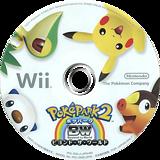 ポケパーク2 ビヨンド・ザ・ワールド Wii disc (S2LJ01)