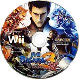 戦国BASARA3 宴 Wii disc (S3HJ08)
