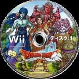 ドラゴンクエストX 目覚めし五つの種族 オンライン Wii disc (S4MJGD)