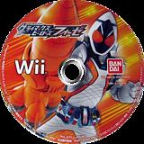 仮面ライダー クライマックスヒーローズ フォーゼ Wii disc (S7CJAF)