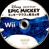ディズニー エピックミッキー ~ミッキーマウスと魔法の筆~ Wii disc (SEMJ01)
