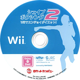 シェイプボクシング2 Wiiでエンジョイダイエット! Wii disc (SHIJ2N)