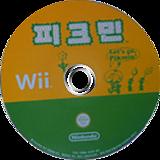 피크민 Wii disc (R9IK01)