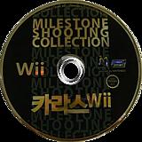마일스톤 슈팅 컬렉션 카라스 Wii Wii disc (RKAK8M)