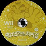 와리오 랜드 쉐이킹 Wii disc (RWLK01)