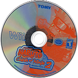 Naruto: Clash of Ninja Revolution 2 Wii disc (RNYEDA)