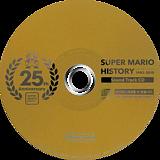 슈퍼 마리오 25주년 스페셜 에디션 Wii disc (SVMK01)