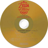 The Legend of Zelda: Skyward Sword Wii disc (SOUE01)