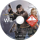 バイオハザード4 Wii edition Wii disc (RB4J08)
