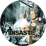 Disaster : Day of Crisis disque Wii (RDZP01)