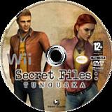 Secret Files : Tunguska disque Wii (RTUPKM)