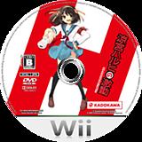 平野綾 Premiumムービーディスク from 涼宮ハルヒの激動 Wii disc (DHHJ8J)