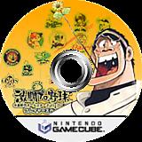 激闘プロ野球 水島新司オールスターズVSプロ野球 GameCube disc (GMYJ8P)