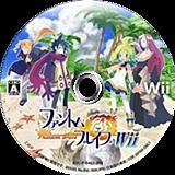 ファントム・ブレイブWii Wii disc (R46JKB)