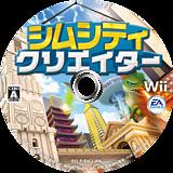 シムシティ クリエイター Wii disc (R4CJ13)