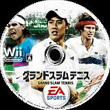 グランドスラムテニス Wii disc (R5TJ13)