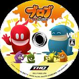 ブロブ カラフルなきぼう Wii disc (R6BJ78)