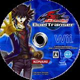 遊戯王ファイブディーズ デュエルトランサー Wii disc (R8DJA4)