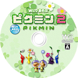 Wiiであそぶ ピクミン2 Wii disc (R92J01)