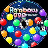 レインボーポップ Wii disc (RB2J2K)
