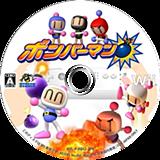 ボンバーマン Wii disc (RB6J18)