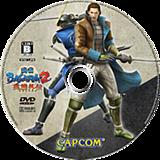戦国BASARA2 英雄外伝 ダブルパック Wii disc (RBSJ08)