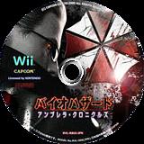 バイオハザード アンブレラ・クロニクルズ Wii disc (RBUJ08)