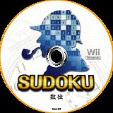 パズルシリーズVol.1 SUDOKU 数独 Wii disc (RD9J18)