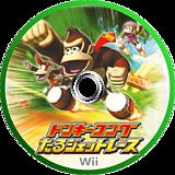 ドンキーコング たるジェットレース Wii disc (RDKJ01)
