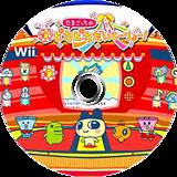 たまごっちのピカピカだいとーりょー! Wii disc (RDTJAF)