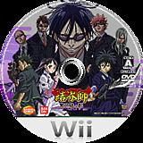家庭教師ヒットマンREBORN! 禁斷の闇のデルタ Wii disc (RE8J99)
